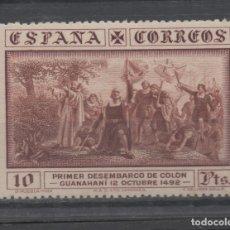 Sellos: ESPAÑA=EDIFIL Nº 545_DESCUBRIMIENTO_NUEVO SIN FIJASELLO_CATALOGO 114 EUROS_ VER FOTOS. Lote 182066587
