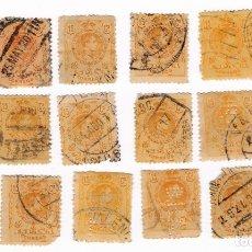 Sellos: LOTE 17 SELLOS. ESPAÑA. ALFONSO XIII, 1909-1922. 15 CÉNTIMOS. Lote 182069203