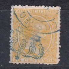 Sellos: 1895 EDIFIL 229 USADO. ALFONSO XIII (1019). Lote 182080963