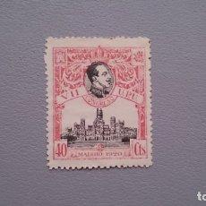 Sellos: ESPAÑA - 1920 - ALFONSO XIII - EDIFIL 305 - MNH** - NUEVO - CENTRADO - VALOR CATALOGO 200€.. Lote 182206470