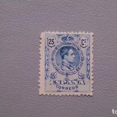 Sellos: ESPAÑA-1909-22 - ALFONSO XIII - EDIFIL 274 - MH* - NUEVO - VARIEDAD MUESTRA - NUMERACION A000,000. Lote 182214711