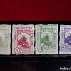 Sellos: SELLOS NUEVOS DE LA SERIE FERROCARRILES. ESPAÑA 1930. Lote 182220903