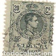 Sellos: SELLO ED. 272 ALFONSO XIII MEDALLÓN. MATASELLO FECHADOR DE GRANADA. Lote 182279982