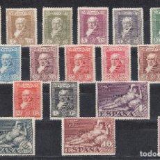 Sellos: 1930 EDIFIL 499/516* NUEVOS CON CHARNELA. QUINTA DE GOYA (1019). Lote 182424392