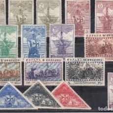 Sellos: 1930 EDIFIL 531/46* NUEVOS CON CHARNELA. DESCUBRIMIENTO (1019). Lote 182427353