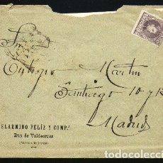 Sellos: CARTA EDIFIL 245 RUA DE VALDEORRAS . Lote 182679937