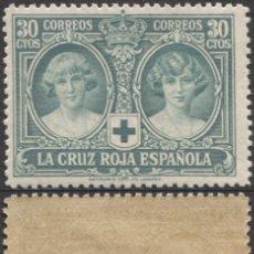 Sellos: 1926.- CRUZ ROJA ESPAÑOLA - EDIFIL 332 ¡VALOR CLAVE!. Lote 183083185