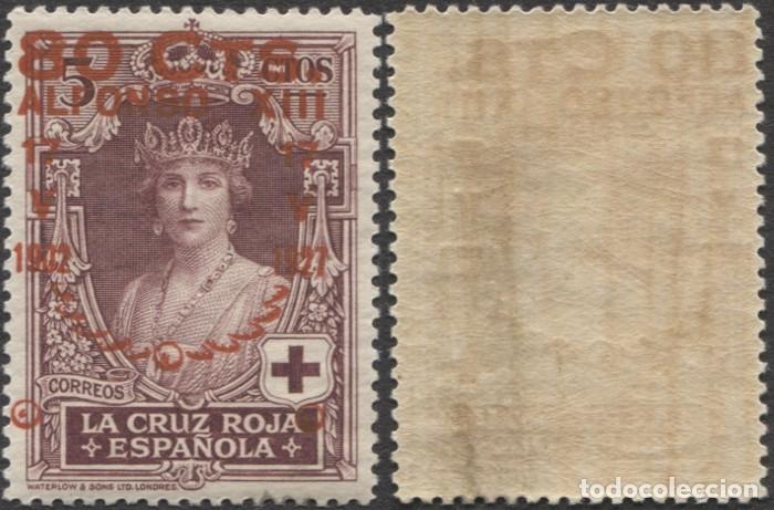1927.- JUBILEO DE ALFONSO XIII - EDIFIL 382 (Sellos - España - Alfonso XIII de 1.886 a 1.931 - Nuevos)