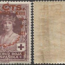 Sellos: 1927.- JUBILEO DE ALFONSO XIII - EDIFIL 382. Lote 183083748