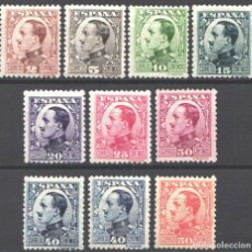 Sellos: ESPAÑA, 1930 - 1931 EDIFIL Nº 490 / 498, 497A, /*/, ALFONSO XIII.. Lote 183206076