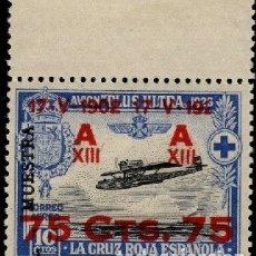 Sellos: ESPAÑA 1927 EDIFIL 389 MUESTRA EN NEGRO MNH** LUJO BORDE HOJA. Lote 183217796
