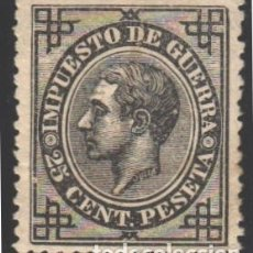 Sellos: ESPAÑA, 1876 EDIFIL Nº 185 /*/ . Lote 183321132