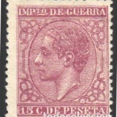 Sellos: ESPAÑA, 1877 EDIFIL Nº 188 /*/ . Lote 183321306