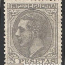 Sellos: ESPAÑA, 1879 EDIFIL Nº NE 10 (*), NO EXPENDIDO . Lote 183321877