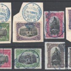 Sellos: ESPAÑA, 1816 EDIFIL Nº FR.11 / FR.18 . Lote 183322366