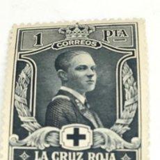 Sellos: 1926 PRO CRUZ ROJA ESPAÑOLA E/335. Lote 183382441