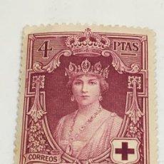Sellos: 1926 PRO CRUZ ROJA ESPAÑOLA E/336. Lote 183382586