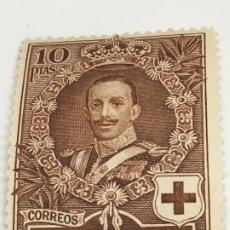 Sellos: 1926 PRO CRUZ ROJA ESPAÑOLA E/337. Lote 183382762