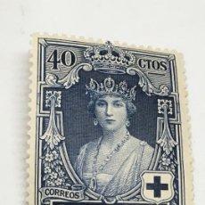 Sellos: 1926 PRO CRUZ ROJA ESPAÑOLA E/333. Lote 183383031