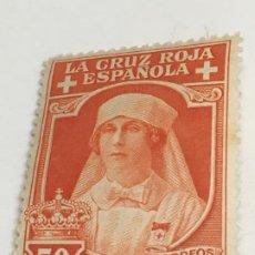Sellos: 1926 PRO CRUZ ROJA ESPAÑOLA E/334. Lote 183383282