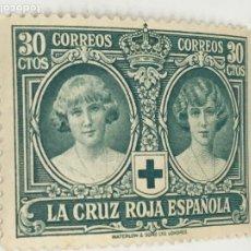 Sellos: 1926 PRO CRUZ ROJA ESPAÑOLA E/332. Lote 183383485
