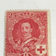 Sellos: 1926 PRO CRUZ ROJA ESPAÑOLA E/331. Lote 183383661