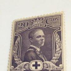 Sellos: 1926 PRO CRUZ ROJA ESPAÑOLA E/330. Lote 183383810