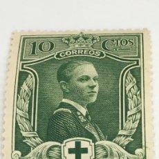 Sellos: 1926 PRO CRUZ ROJA ESPAÑOLA E/328. Lote 183383985