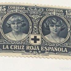 Sellos: 1926 PRO CRUZ ROJA ESPAÑOLA E/329. Lote 183384182