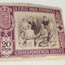 Sellos: 1926 PRO CRUZ ROJA ESPAÑOLA E/330. Lote 183384413