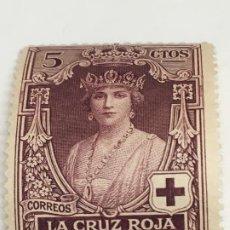 Sellos: 1926 PRO CRUZ ROJA ESPAÑOLA E/327. Lote 183384802