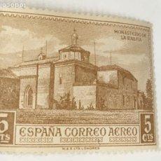 Sellos: 1930 DESCUBRIMIENTO DE AMERICA E/547. Lote 183385045