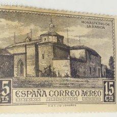 Sellos: 1930 DESCUBRIMIENTO DE AMERICA E/550. Lote 183385288