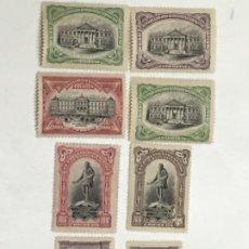 Sellos: 1916 III CENTENARIO MUERTE CERVANTES, SERIE COMPLETA, NUEVOS E/ FR11 A FR18. Lote 183388076