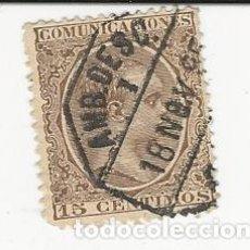 Sellos: 1889-1899 15 C ALFONSO XIII EDIFIL 219 MATASELLOS RARO AMB.DESC. 1 DEL 18 NOV. 1895. Lote 183396903