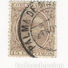 Sellos: 1889-1899 15 C ALFONSO XIII EDIFIL 219 MATASELLOS PALMA DE MALLORCA Y SEVILLA. Lote 183397086