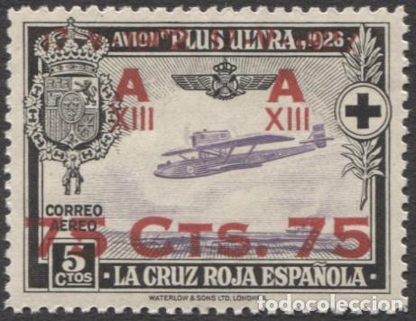1927.- JUBILEO DE ALFONSO XIII - EDIFIL 388 *** (Sellos - España - Alfonso XIII de 1.886 a 1.931 - Nuevos)