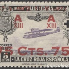 Sellos: 1927.- JUBILEO DE ALFONSO XIII - EDIFIL 388 ***. Lote 183411208