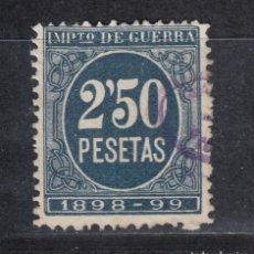 Sellos: IMPUESTO DE GUERRA SELLO DE 2,50 PESETAS USADO. AÑO 1898 (1019). Lote 183518796