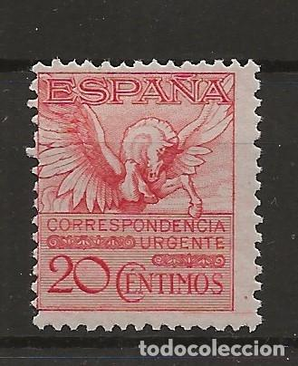 R35/ ESPAÑA 1929, EDIFIL 454 MNH**, PEGASO (Sellos - España - Alfonso XIII de 1.886 a 1.931 - Nuevos)
