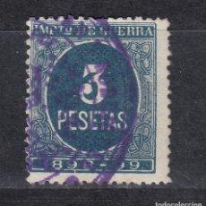 Sellos: IMPUESTO DE GUERRA SELLO DE 3 PESETAS USADO. AÑO 1898 (1019). Lote 183519188