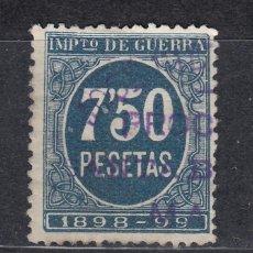 Sellos: IMPUESTO DE GUERRA SELLO DE 7,50 PESETAS USADO. AÑO 1898 (1019). Lote 183520405