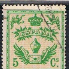 Sellos: SELLO ESPAÑA // EDIFIL 1 // 1918 ... USADO. Lote 183585053