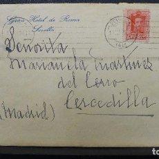 Sellos: CARTA DE SEVILLA A CERCEDILLA MADRID CON SELLO DE ALFONSO XIII Y MEMBRETE GRAN HOTEL DE ROMA SEVILLA. Lote 183592252