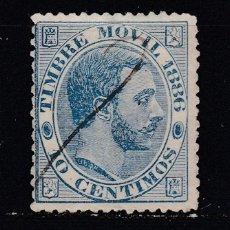 Sellos: TIMBRE MOVIL AÑO 1886 USADO FISCALES (1019). Lote 183714146