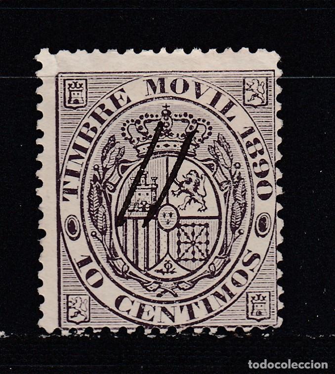 TIMBRE MOVIL AÑO 1890 USADO. FISCALES (1019) (Sellos - España - Alfonso XIII de 1.886 a 1.931 - Usados)