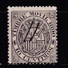 Sellos: TIMBRE MOVIL AÑO 1890 USADO. FISCALES (1019). Lote 183716018