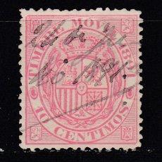 Sellos: TIMBRE MOVIL AÑO 1891 USADO. FISCALES (1019). Lote 183716262