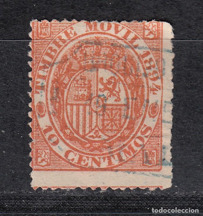 TIMBRE MOVIL AÑO 1894 USADO FISCALES (1019) (Sellos - España - Alfonso XIII de 1.886 a 1.931 - Usados)