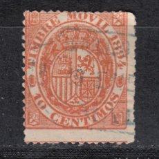 Sellos: TIMBRE MOVIL AÑO 1894 USADO FISCALES (1019). Lote 183717540